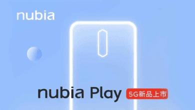 صورة هاتف Nubia Red Magic 5G ينطلق قريباً بأزرار قابلة للتخصيص
