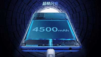 صورة هاتف iQOO Neo3 ينطلق قريباً بقدرة بطارية 4500 mAh مع تقنية شحن سريع 44W