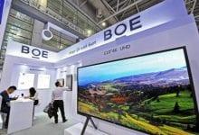 صورة BOE تضخ استثمارات بقيمة 6.7 مليار دولار في خط إنتاج الجيل السادس من شاشات AMOLED