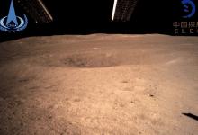 صورة الصين تعلن عن وصول Chang'e-4 إلى أبعد نقطة على سطح القمر