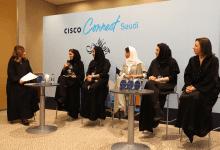 """صورة سيسكو تطلق حدث """"معاً نصنع الفرق"""" لتسليط الضوء على دور المرأة في قطاعي العلوم والتكنولوجيا"""