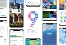 صورة هواوي لن تدعم تطبيقات لانشر خارجية مع واجهة EMUI 9