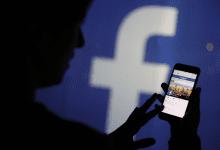 صورة الفيس بوك تؤكد حذف أكثر من 1.5 مليار حساب في 2018