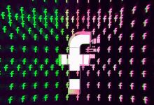 صورة تقرير يشير إلى غلق الفيس بوك أحد أقسام الشركة