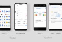 صورة HMD Global تؤكد دفع تحديث Android 9 Pie ل4 من هواتف نوكيا