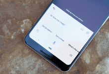 Photo of جوجل تستعد لإستبدال ميزة فتح الهاتف بالأوامر الصوتية