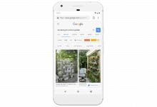 Photo of خاصية Google Lens ستصل إلى بحث الصور