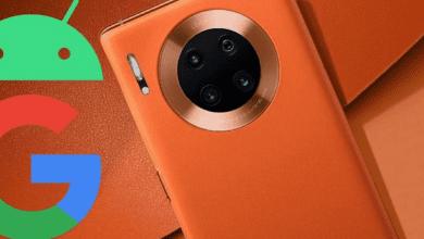 صورة كيفية تثبيت متجر جوجل بلاي على هواتف هواوي!