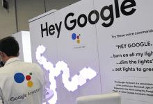 Photo of جوجل تستحوذ على Superpod في صفقة بقيمة 60 مليون دولار