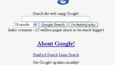 Photo of رحلة تطور محرك بحث Google في العالم العربي