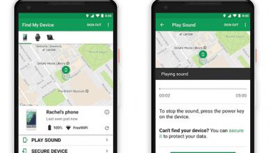 صورة جوجل تُحدث تطبيق Find My Device ليعمل داخل بعض المباني
