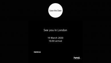صورة HMD تحدد يوم 19 من مارس للإعلان عن الإصدارات الجديدة من هواتف نوكيا