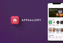 صورة هواوي تلتزم بدفع الإيرادات كاملة تقريباً لمطوري AppGallery خلال عامين