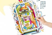 صورة الإعلان الرسمي عن جهاز MatePad اللوحي بحجم 10.4 إنش وسعر يبدأ من 270 دولار