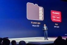 صورة هواوي تستغني عن بطاقة microSD لصالح ذاكرة نانو مع Mate 20