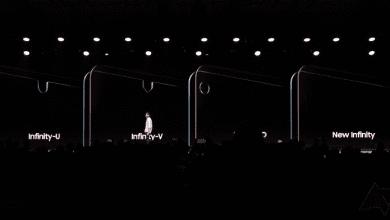 صورة سامسونج تكشف عن ثلاثة تصاميم مقترحة لشاشات Infinity