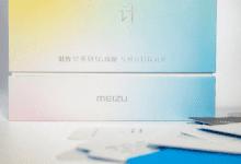 Photo of Meizu تحدد يوم 8 من مايو للإعلان الرسمي عن سلسلة هواتف Meizu 17 5G