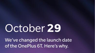 صورة وان بلس تعلن تغيير موعد مؤتمر OnePlus 6T إلى 29 من أكتوبر