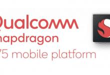 صورة كوالكوم تعلن عن منصة Snapdragon 675 بدقة تصنيع 11 نانومتر