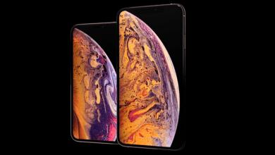 صورة أبل ترفع متوسط أسعار هواتف آيفون بنسبة %20 للعام المالي 2019