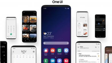 صورة الإصدار التجريبي من واجهة One UI يتوفر أيضاً لمستخدمي Galaxy S8 و Note8