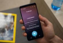 Photo of سامسونج تدعم تطبيقات الطرف الثالث بمساعد Bixby الإفتراضي