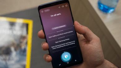 صورة سامسونج تدعم تطبيقات الطرف الثالث بمساعد Bixby الإفتراضي
