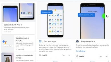 صورة تطبيقان حصريان لـ Pixel 3 يصلان إلى متجر جوجل بلاي