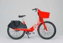 Photo of Uber تكشف عن الجيل الجديد من دراجات Jump الكهربائية