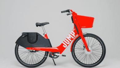 Uber- new -Jump e-bikes