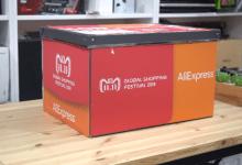 Photo of عروض وتخفيضات AliExpress تبدأ اليوم ونظرة على صندوق المشتريات