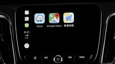 صورة تطبيق Waze يتوفر الآن على منصة Apple CarPlay