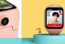 Photo of Xiaomi تزيح الستار رسميًا عن الساعتين Xiaomi Mi Kids Watch 4 و Xiaomi Mi Kids Watch 4 Pro