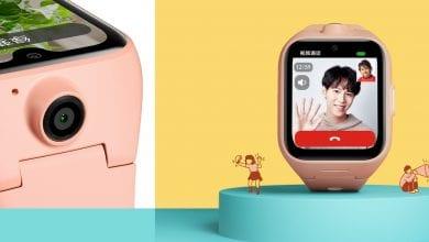 صورة Xiaomi تزيح الستار رسميًا عن الساعتين Xiaomi Mi Kids Watch 4 و Xiaomi Mi Kids Watch 4 Pro
