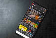 صورة قوقل توقف تطبيق YouTube Gaming في مارس 2019