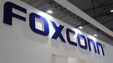 صورة Foxconn تؤكد على إنخفاض إيرادات شهر فبراير بقيمة 1.6 مليار دولار