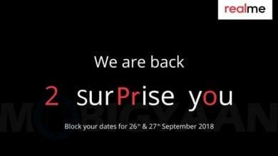 صورة الإعلان عن هاتف Realme 2 Pro في 27 سبتمبر