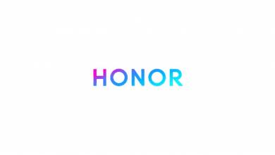 honor-new-logo