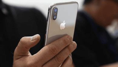 صورة باحث أمني يرصد ثغرة تؤدي إلى تعطل هاتف iPhone