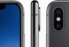 صورة تسريبات تشير إلى أن هواتف الأيفون القادمة تضم كاميرة 3D
