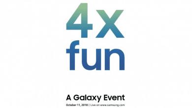 صورة سامسونج تستعد لإطلاق 4x fun في 11 من أكتوبر