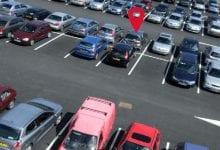 صورة أفضل أجهزة مكافحة السرقة للسيارات لعام 2020