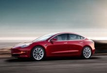 Photo of أفضل 6 سيارات كهربائية في 2020