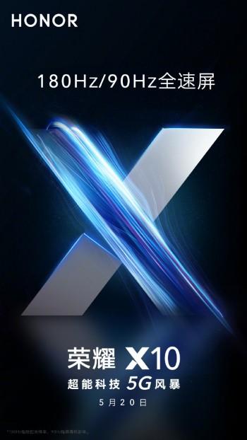 يأتي هاتف Honor X10 مزودًا بشاشة معدل تحديث 90 هرتز