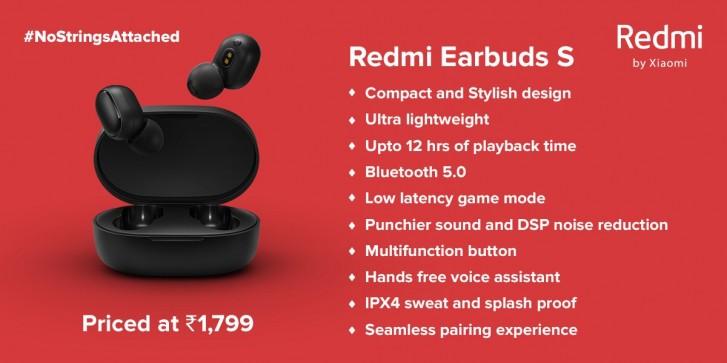 إطلاق Redmi Earbuds S في الهند غدًا ، مع تغيير اسم AirDots S