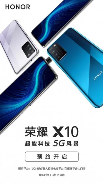 تم تصميم تصميم Honor X10 5G في الملصق الرسمي ، والمواصفات الأولية في السحب