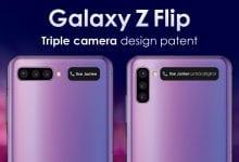 صورة براءة إختراع جديدة تقترح قدوم Galaxy Z Flip 2 مع ثلاث كاميرات في الخلف