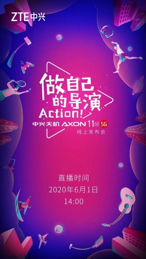 تؤكد شركة ZTE في 1 يونيو موعدًا رسميًا لإطلاق Axon 11 SE