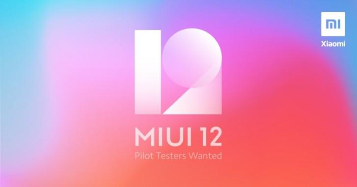 تبدأ XIAOMI في تجريب اختبار MIUI 12 Global ROM التجريبي في الهند