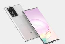 صورة تسريبات جديدة تكشف عن ألوان هواتف Galaxy Note20 المرتقبة من سامسونج